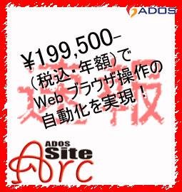 ADOS_2006_November-2.jpg