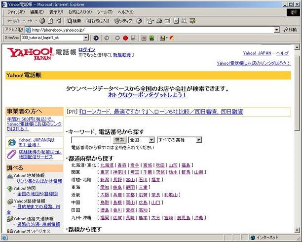 sitearc_tel01.jpg