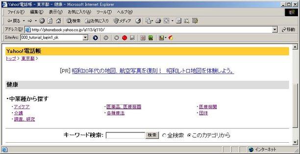 sitearc_tel03.jpg
