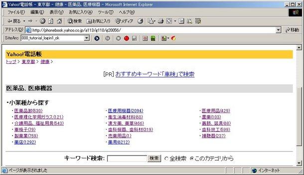 sitearc_tel04.jpg