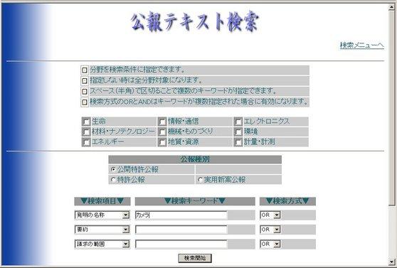 sitearc_patent01.jpg