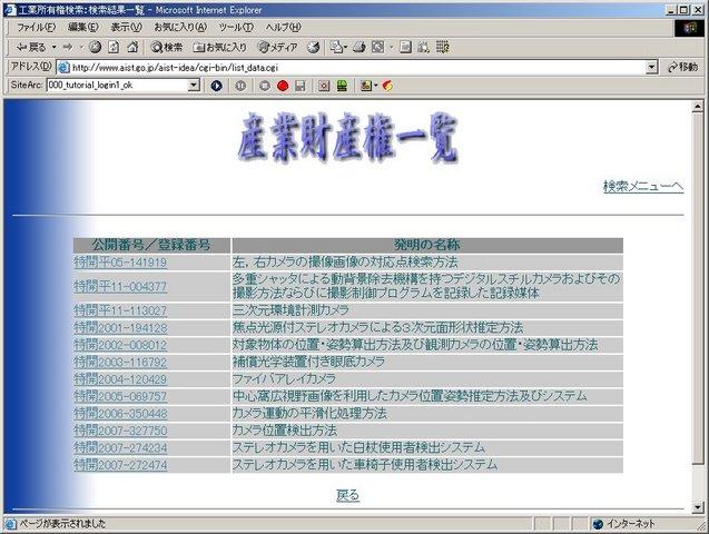 sitearc_patent02.jpg