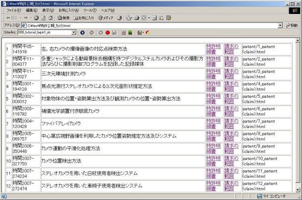 sitearc_patent05.jpg