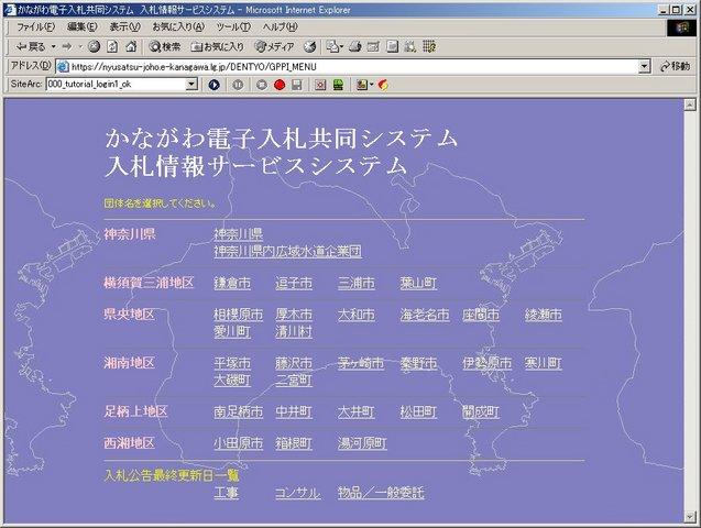 sitearc_kanagawa01.jpg